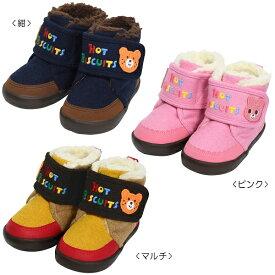 【秋冬アウトレットセール】ホットビスケッツ(HOT BISCUITS) ベビーウィンターブーツ(子供靴)
