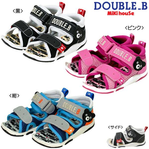 【セール】ミキハウス ダブルB(DOUBLE.B) つま先ガード!ダブルラッセルベビーサンダル(子供靴)