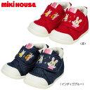 【セール】ミキハウス(MIKIHOUSE) うさこ音楽隊♪セカンドベビーシューズ(子供靴)