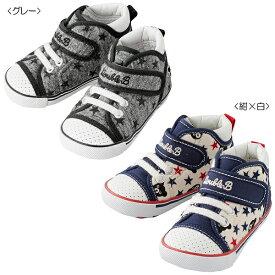 【セール】ミキハウス ダブルB(DOUBLE.B) 総柄ハイカットベビーセカンドシューズ(子供靴)