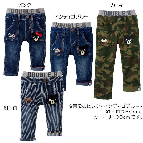 【秋冬アウトレットセール】ミキハウス ダブルB(DOUBLE.B) ポケットに刺繍つき☆ストレッチジーンズ(80、90)