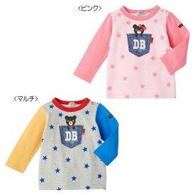 【秋冬アウトレットセール】ミキハウス ダブルB(DOUBLE.B) デニムポケットプリント長袖Tシャツ(80、90)