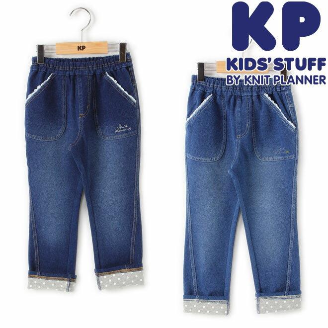 【ファイナルセール】KP(ニットプランナー) 裾折デザインのデニムニットパンツ(100cm、110cm、120cm、130cm)