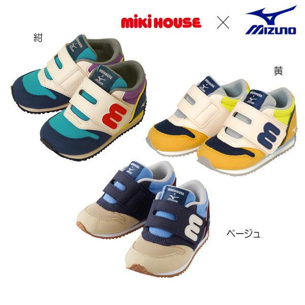 【セール】ミキハウス(MIKIHOUSE) ★ミキハウス&ミズノ★コラボレーション mロゴ☆セカンドベビーシューズ(子供靴)