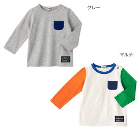 【スペシャルプライス】ホットビスケッツ(HOT BISCUITS) ポケット付き 長袖Tシャツ(70〜110cm)