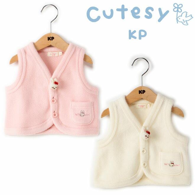 【ウインターセール】KP(ニットプランナー) 新生児のフリースベスト(70cm、80cm)