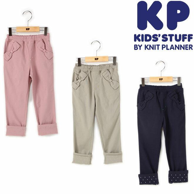 【ウインターセール】KP(ニットプランナー) ポケットのリボンがかわいいストレッチツイルパンツ(90cm)