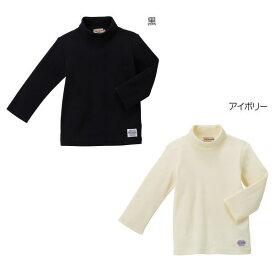 【期間限定セール】ミキハウス(MIKIHOUSE) ハイネック長袖Tシャツ(80〜130cm)