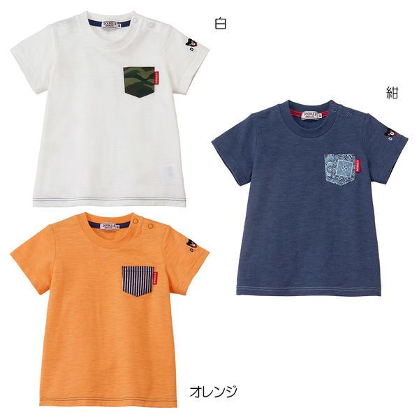 ミキハウス ダブルB(DOUBLE.B) ポケットつき半袖Tシャツ(80〜140cm)
