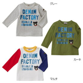 ミキハウス ダブルB(DOUBLE.B) デニム風ロゴプリント長袖Tシャツ(80、90)