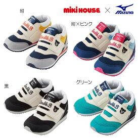 【セール】ミキハウス ダブルB(DOUBLE.B) ミズノコラボベビーセカンドシューズ(子供靴)