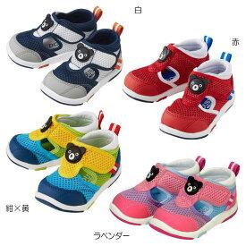 【春夏商品タイムセール】ミキハウス ダブルB(DOUBLE.B) ベビーセカンドアクアシューズ(子供靴)