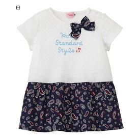 ホットビスケッツ(HOT BISCUITS) ペイズリースカート半袖ワンピース(80〜110cm)