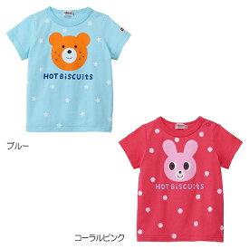 【2019サマーセール】ホットビスケッツ(HOT BISCUITS) キャラクター半袖Tシャツ(80〜110cm)