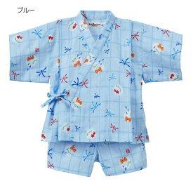 ホットビスケッツ(HOT BISCUITS) とんぼ&金魚柄ガーゼ甚平スーツ(80〜110cm)