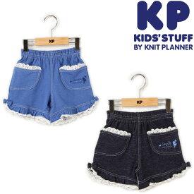 【2019サマーセール】KP(ニットプランナー) デニムニットのショートパンツ(90cm)