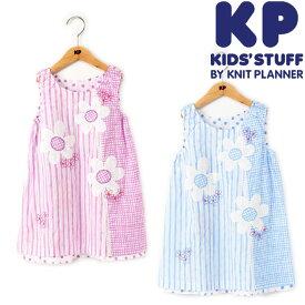 【2019春夏】KP(ニットプランナー) 薄手のリバーシブルジャンパースカート(100cm、110cm、120cm、130cm)