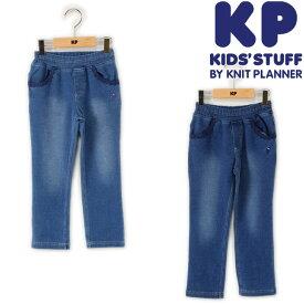 【2019サマーセール】KP(ニットプランナー) ストレッチシンプルデニムパンツ(90cm)