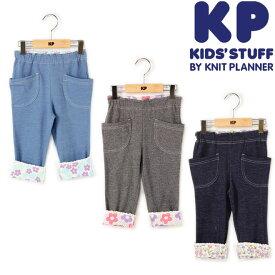【2019サマーセール】KP(ニットプランナー) デニム風ストレッチの裾折り返しパンツ(80cm、90cm)
