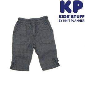 【2019サマーセール】KP(ニットプランナー) ダンガリーデニムの6分丈パンツ(100cm、110cm、120cm、130cm)