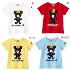 ミキハウス(MIKIHOUSE)キングくん半袖Tシャツ(80〜130cm)