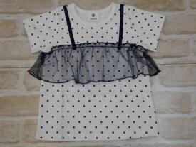 【2019サマーセール】SiShuNon(SKAPE)ビスチェTシャツ(90〜130cm)