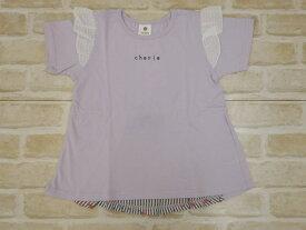 【2019サマーセール】SiShuNon(SKAPE)ウシロキリカエTシャツ(90〜130cm)
