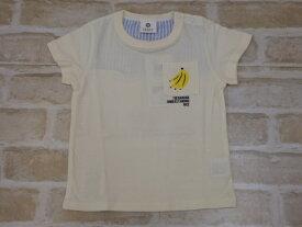 【2019サマーセール】SiShuNon(SKAPE)バナナTシャツ(90〜130cm)