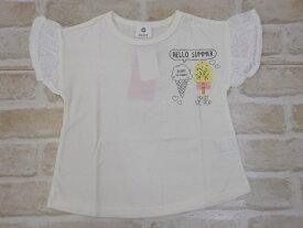 【2019サマーセール】SiShuNon(SKAPE)アイスTシャツ(90〜130cm)