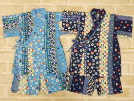 【2019サマーセール】SiShuNon(SKAPE)フジサン甚平スーツ(90cm、100cm、110cm、120cm)