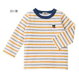 【春物アウトレットセール】ミキハウス ダブルB(DOUBLE.B) ワンポイント刺繍のボーダー長袖Tシャツ(80cm〜140cm)