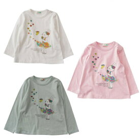 【2020春夏50%OFFセール】KP(ニットプランナー) 花冠mimi&piou 長袖Tシャツ(100cm、110cm、120cm、130cm)