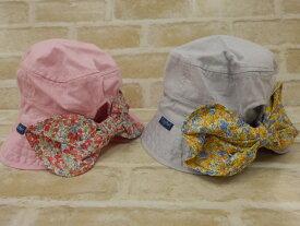 【2020春夏50%OFFセール】ラグマート(RAG MART)花柄日除けリボン付き帽子(48cm、50cm、52cm、54cm)