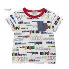 ミキハウス(MIKIHOUSE)カラフルなロゴプリント半袖Tシャツ