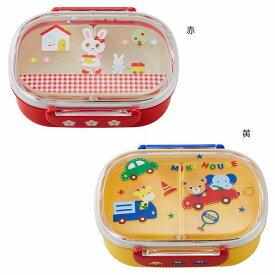 ミキハウス(MIKIHOUSE)ランチボックス(お弁当箱)(360ml)