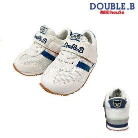 ※箱無し※【セール】ミキハウス ダブルB(DOUBLE.B) スポーティーキッズシューズ(子供靴)