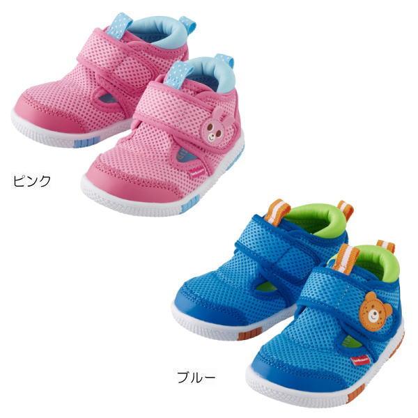 【夏物アウトレットセール】ホットビスケッツ(HOT BISCUITS) ダブルラッセル☆サマーセカンドベビーシューズ(子供靴)