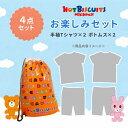 ホットビスケッツ(HOT BISCUITS) 2017年5千円サマーパック(夏用福袋)