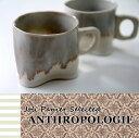 アンソロポロジー マグカップ ANTHROPOLOGIEスープカップ・フォークロア・ ホワイト【ギフト】【ラッピング】【結婚祝い】