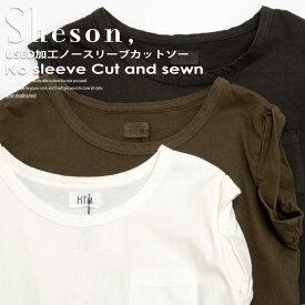Sheson(シーズン) select USED加工ノースリーブカットソー レディース Tシャツ ロールアップ スリット 春 夏 【メール便1点まで】