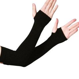 涼感UVカットアームカバー 紫外線対策 UVカット! 紫外線ダメージからお肌をガード!定番ブラックの涼感タイプアームカバーです。送料無料/UVケア/日焼け対策/虫除け/UVカット