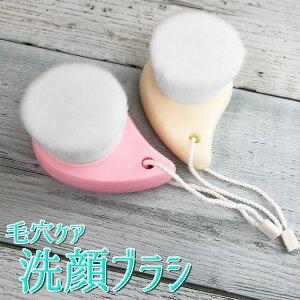 洗顔ブラシ 極細毛 柔軟 柔らかな 毛質 ボディ ブラシ 送料無料 ウォッシュ シリコン