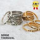 セルジュトラヴァル リング 『 接吻 』 7連リング SERGE THORAVAL R14 永遠の定番 七連 指輪 シルバーリング 芸能人 …