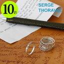 SERGE THORAVAL セルジュトラヴァル シルバー 7連リング ( r14 ) 「 接吻 」| アクセサリー 指輪 リング シルバーリン…