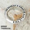 セルジュトラヴァル 指輪 『 小鳥のさえずり 』 シルバー リング SERGE THORAVAL R73 | 人気 ベストセラー 刻印 藤く…