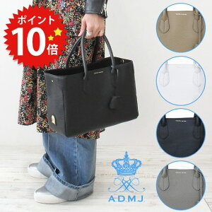 ADMJ 【 バッグ 】 エーディーエムジェイ 30t...