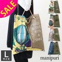 【SALE】マニプリ バッグ スカーフ柄 プリントトートバッグ ラージサイズ manipuri | 軽い トート 旅行 ジム お稽古 …