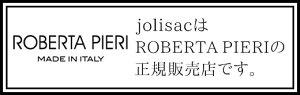 jolisacはロベルタピエリ正規販売店です