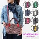 【 送料無料 】 ロベルタピエリ ナイロントート Roberta Pieri TATAMI mini(ND) 2WAYバッグ| レッド ホワイト ネイ…