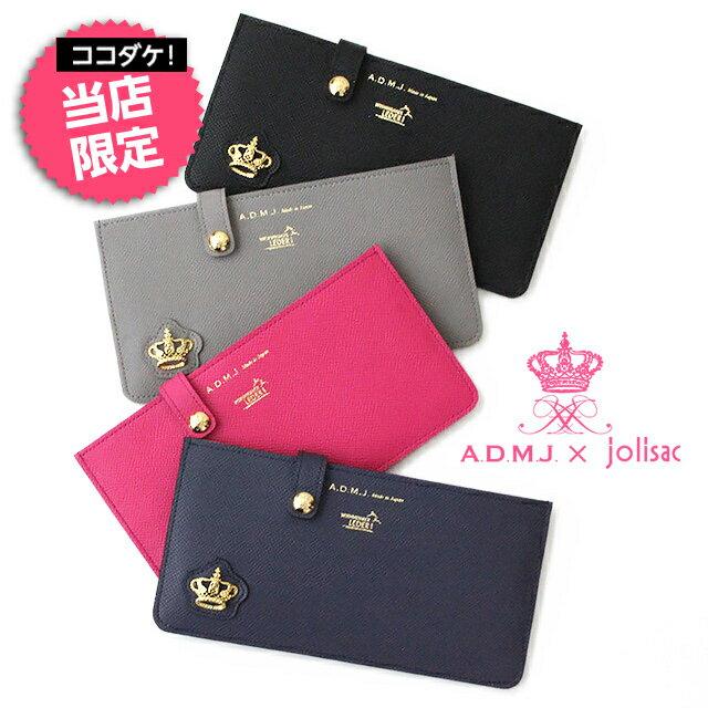 【限定】ADMJ エーディーエムジェイ xジョリサック WAPROLUX フラットウォレット(6114J) | さいふ 財布 長財布 薄い 薄型 スリム 軽量 革 本革 レザー ピンク 黒 おしゃれ かわいい 使いやすい カード 金運 金運アップ レディース 日本製 新生活【RCP】